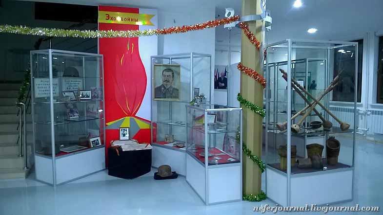 музей истории государственности